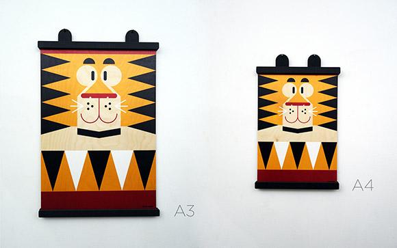 Decorative Prints on Wood for Kids Minipic Tiger by E-Glue studio