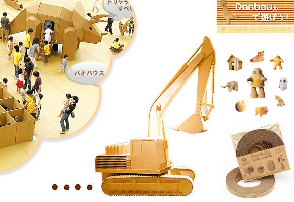 EIJI HIYAMA // cardboard products and playground for kids