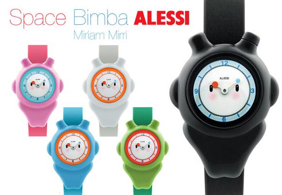 MIRIAM MIRRI for ALESSI // space bimba watch
