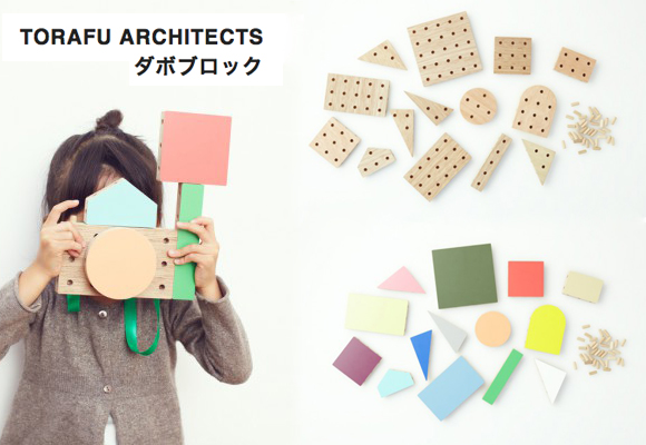 dowel blocks by Torafu Architects