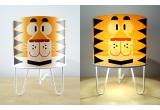 lámpara infantil Minilum Tigre, pantalla de madera