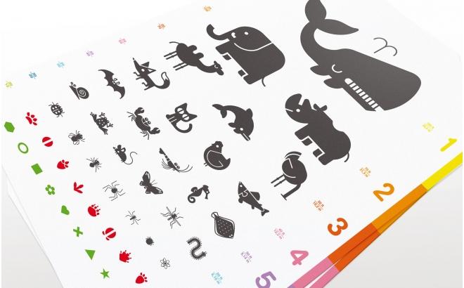 Poster Affiche Bébé animaux