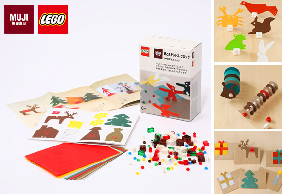 MUJI & LEGO // building sets for kids