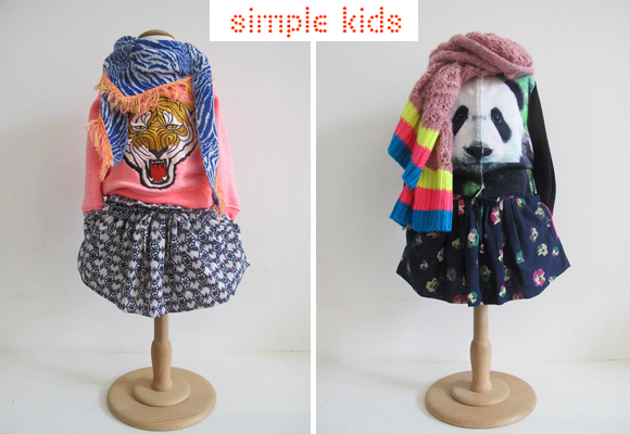 simple kids clothing collection