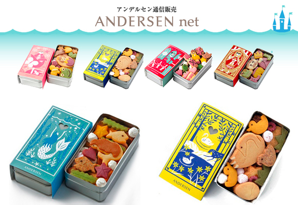 andersen cookies for children